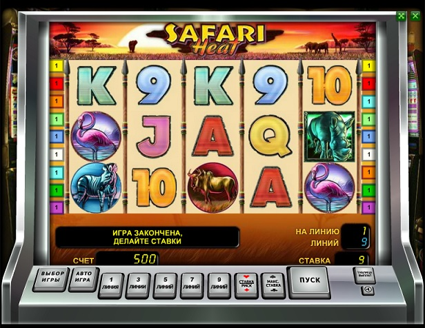Игровой автомат Safari Heat (Жаркое Сафари) бесплатно играть онлайн без регистрации и смс