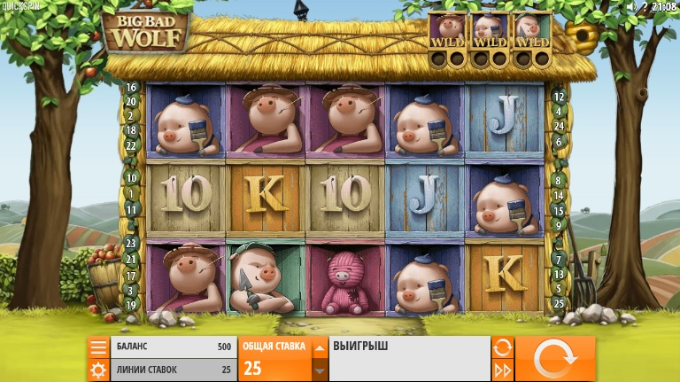 Fruits and sevens deluxe игровой автомат